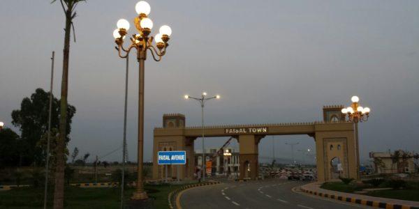 faisal-town-8