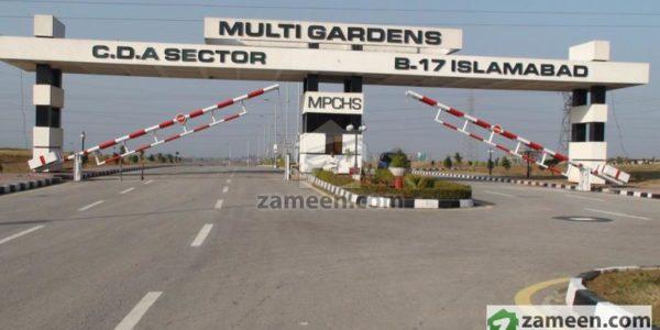 b17 sector main gate2